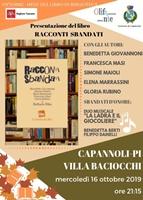 racconti sbandati presentazione del libro mercoledì 16 ottobre alle ore 21.15 presso villa baciocchi